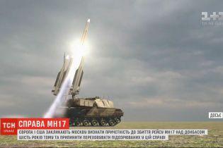 Европа и США призывают Россию признать причастность к уничтожению рейса МН-17
