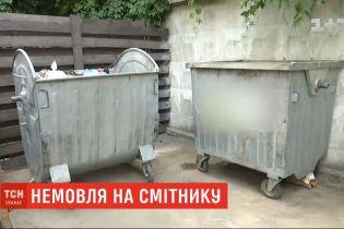 Под Киевом на помойке нашли тело преждевременно родившегося ребенка