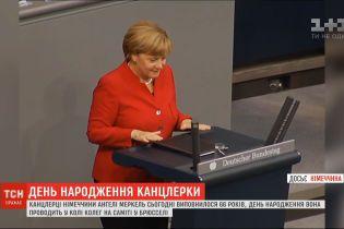 Меркель исполнилось 66 лет