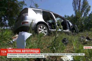 Столкновение легковых авто: в Одесской области в результате автотрощи погибли 6 человек