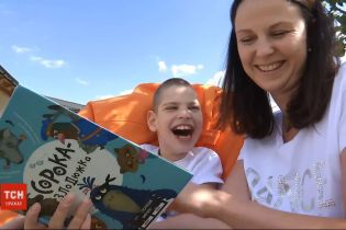 Реабілітація на замку: чи є приватні альтернативи закладів для дітей з інвалідністю