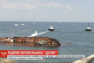 Спецоперація почалася: в Одесі з моря підіймають танкерДелфі
