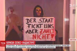 Легализировано, но запрещено: в Германии не разрешают открывать бордели из-за карантина