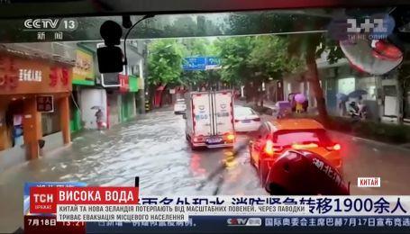 Китай и Новая Зеландия страдают от масштабных наводнений