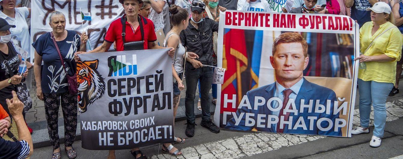 Задержание Фургала: в Хабаровске депутаты начали виходитим с ЛДПР после смены губернатора