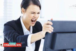Як позбутися негативних емоцій на робочому місці