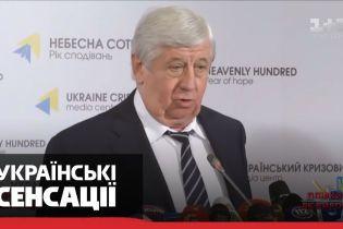 Хто та за чиїм наказом прибрав Віктора Шокіна з посади генерального прокурора