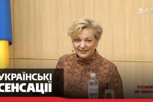 Як некомпетентний керівник Валерія Гонтарева влаштувала фінансовий геноцид населення