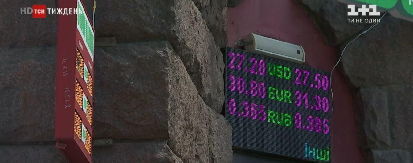 Прогноз на осень: эксперты рассказали, каким может быть курс доллара и цены на продукты