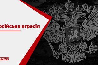 Апетити Кремля розгораються: території яких країн Росія може оголосити сферою свого інтересу