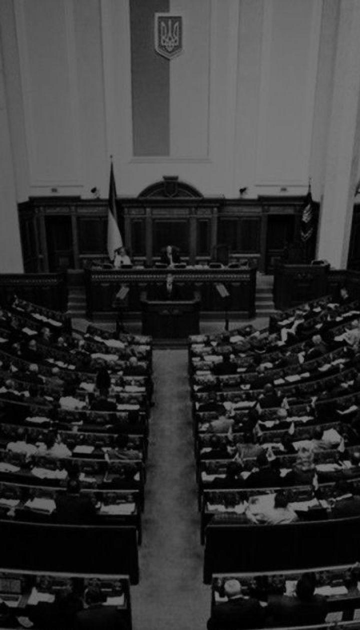 Виборчий кодекс та нові призначення: як вплинуть на країну закони, ухвалені Радою перед канікулами