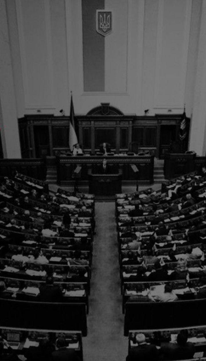 Избирательный кодекс и новые назначения: как отразятся на стране законы, принятые Радой перед каникулами