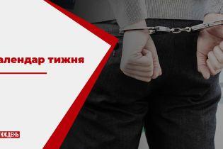Миллионы за жизнь похищенного бизнесмена и спасение черкасского чиновника - Календарь недели