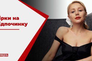 Как и где отдыхают во время карантина украинские звезды