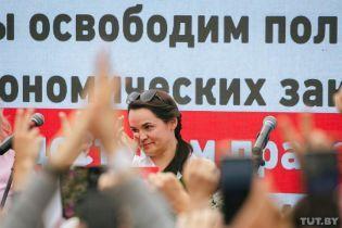 Выборы в Беларуси: соперница Лукашенко заявила, что ей угрожали с украинского номера