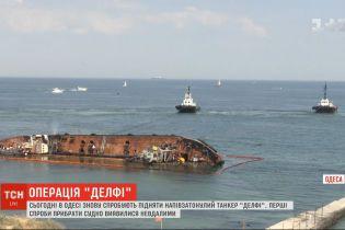 """В Одессе снова попытаются оторвать от дна полузатонувший танкер """"Делфи"""""""