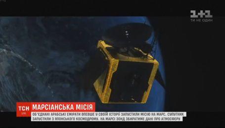 ОАЭ впервые в своей истории запустили зонд на Марс