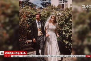 У британській королівській родині відгуляли весілля принцеси Беатріс та італійсько-британського бізнесмена Едоардо Мопеллі Моцці