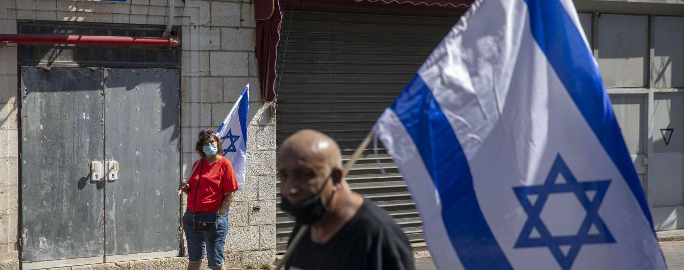 Закривають школи і йти далеко від дому не можна: Ізраїль удруге запроваджує жорсткий карантин через коронавірус