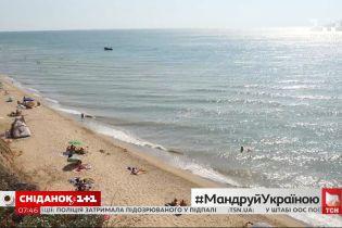 """""""Мой путеводитель"""": где находятся лучшие пляжи в Одесской области"""