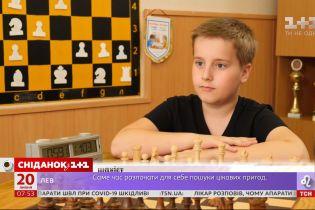 Мечтает стать чемпионом мира: история 10-летнего шахматиста 1 разряда Андрея Антонова