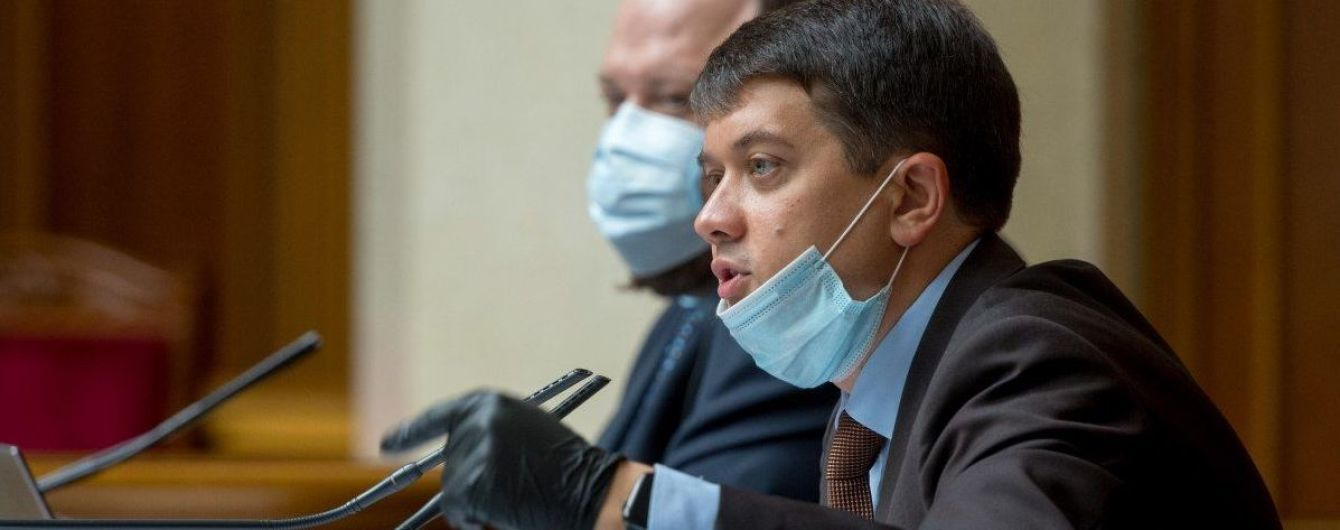 Разумков рассказал, планирует ли летом в отпуск и сколько еще будет внеочередных заседаний в Раде