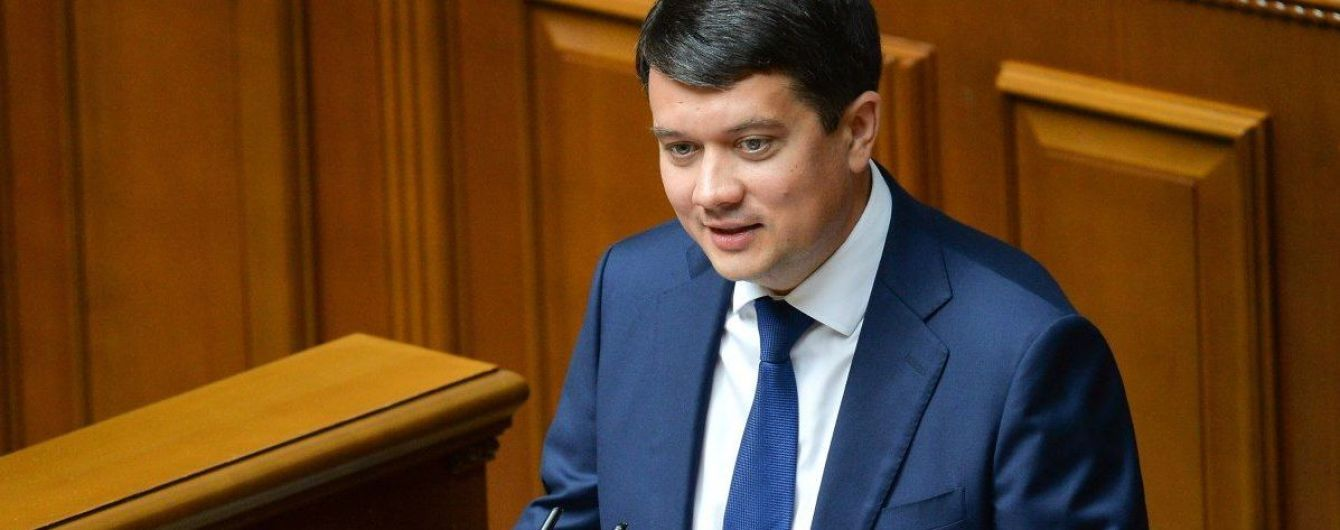 """""""Я никогда не держался за кресло"""": Разумков прокомментировал возможность своей отставки"""