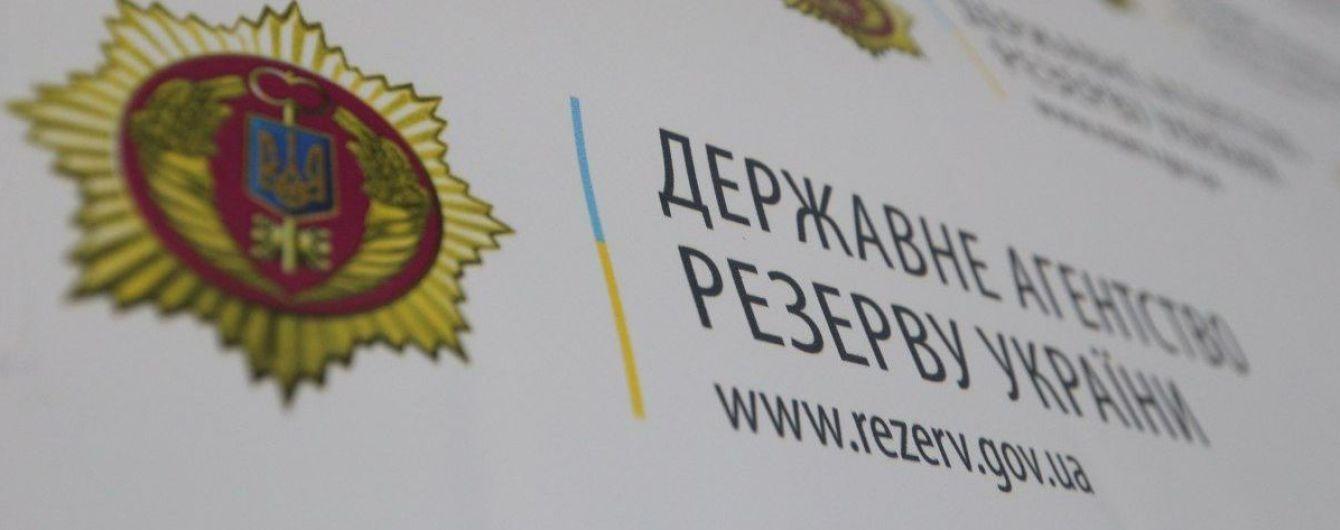 Экс-глава Госрезерва подал в суд на Кабмин из-за своего увольнения