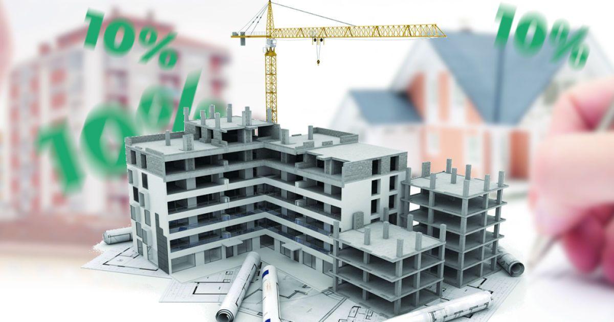 В Україні знижуються ставки за кредитами на житло: топ-5 регіонів за іпотекою