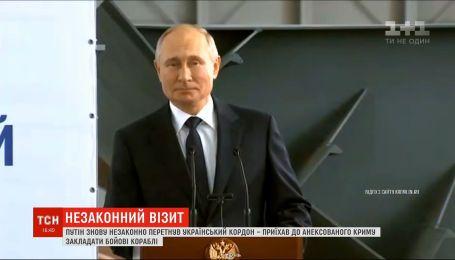 Путин вновь незаконно пересек украинскую границу - приехал в Крым