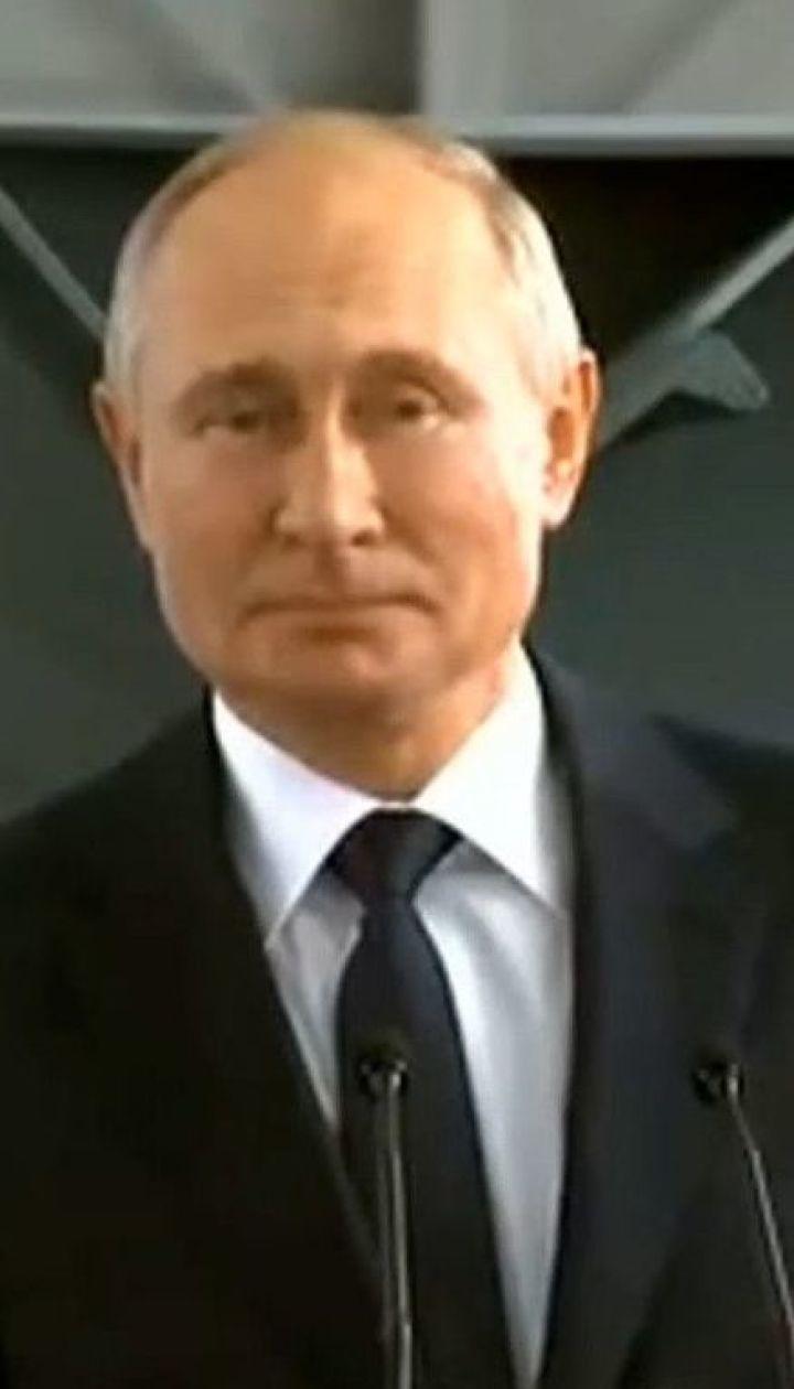 Путін знов незаконно перетнув український кордон - приїхав до Криму