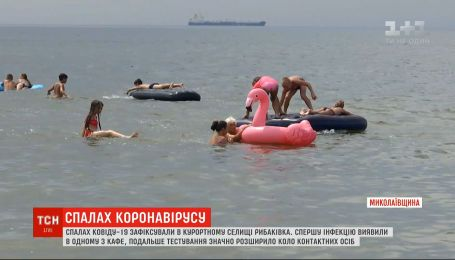 В курортном поселке Николаевской области произошла вспышка коронавируса