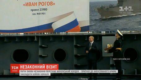 Незаконний візит: Путін відвідав суднобудівельний завод у місті Керч
