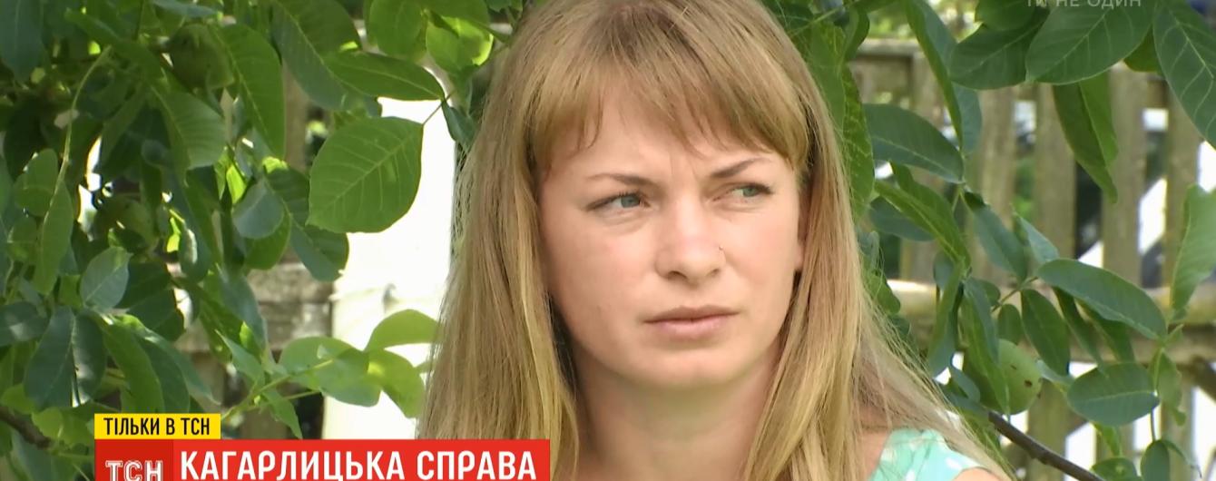 """""""Хочу, чтобы над ними так поиздевались, как они"""": интервью изнасилованной полицейскими девушки в Кагарлыке"""