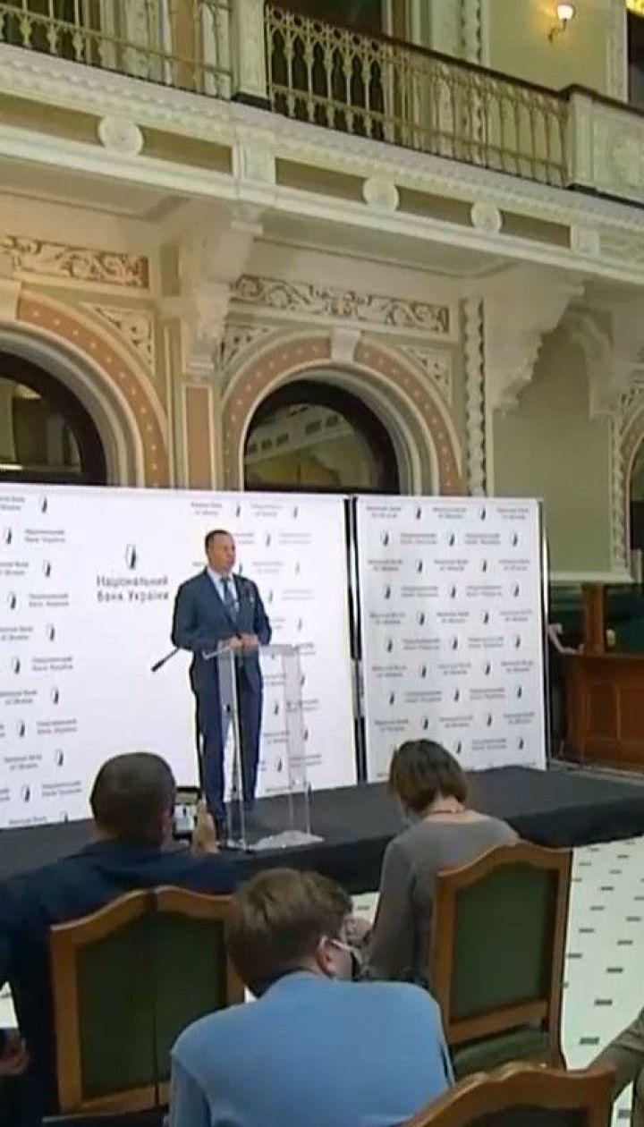 Новий очільник НБУ: що пообіцяв Кирило Шевченко