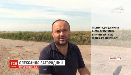 """Журналист ТСН присоединился к """"мотопробегу единства"""" ради коллеги, который борется с болезнью"""