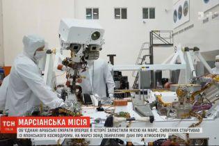 """Исторический полет для ОАЭ: что будет искать на Марсе зонд """"Надежда"""""""