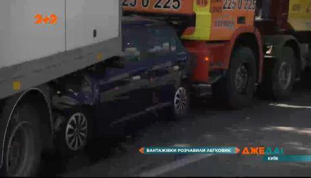 Массовая авария в Киеве: грузовики раздавили легковой автомобиль