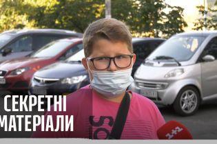 На Оболоні підлітки влаштовують рейди тротуарами – Секретні матеріали
