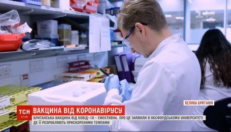 Британцы заявили, что их вакцина от коронавируса оказалась эффективной