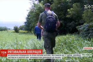 Зниклу у Вінницькій області дівчинку знайшли застряглою в лисячій норі