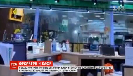 В киевском кафе взорвалась сумка с фейерверками