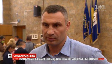 У Києві відновлюють роботу санаторії для дітей