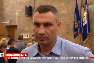 В Киеве возобновляют работу санатории для детей