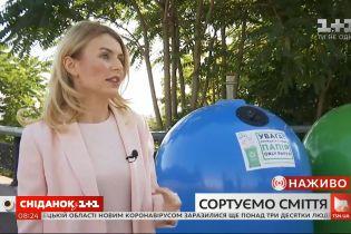 Викидати — ні, сортувати: як будемо боротися зі сміттям