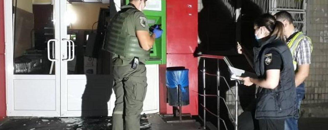 Подрыв банкомата в Киеве: полиция обнародовала видео