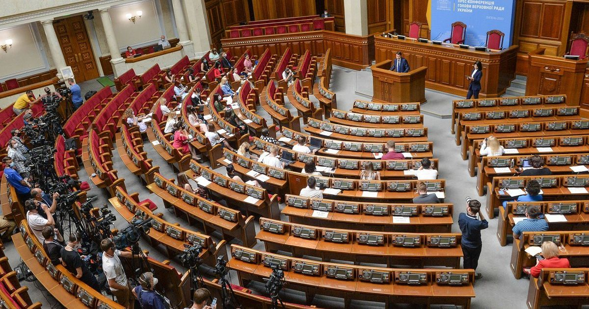 Рада внесла изменения в госбюджет на 2020 год: что предусмотрено законом