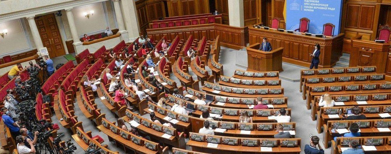 Комитет ВР не смог рассмотреть проект госбюджета-2021 из-за отсутствия кворума