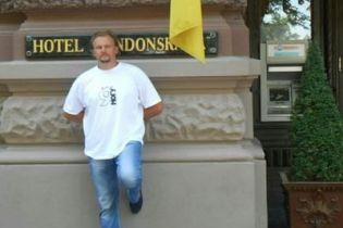 Захват заложников в Луцке: террорист обнародовал свои требования в соцсети