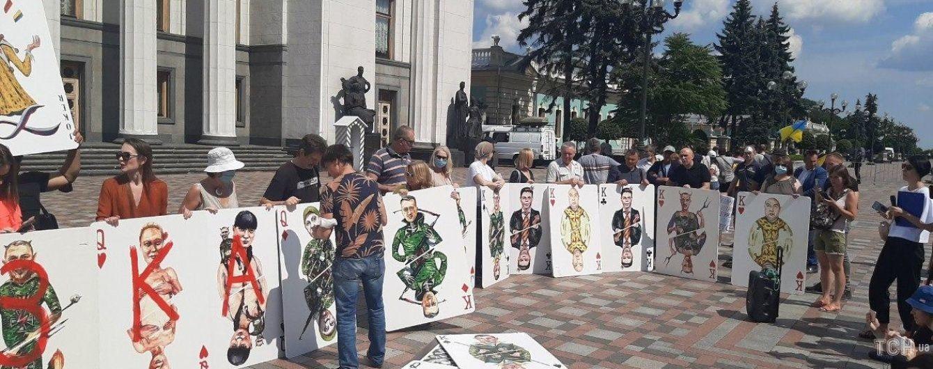 """""""Им правда все равно"""": активисты требуют принять закон о военных преступниках"""